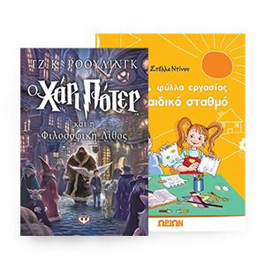 eb88af195d4 Βιβλία - Skroutz.gr