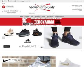 HeavenOfBrands