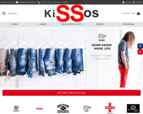 Kissos Clothes