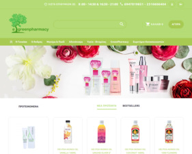 e-GreenPharmacy