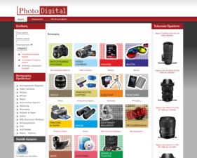 Photodigitalweb