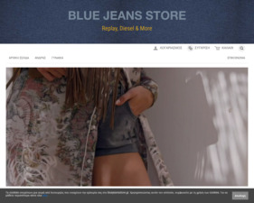 Blue Jeans Store
