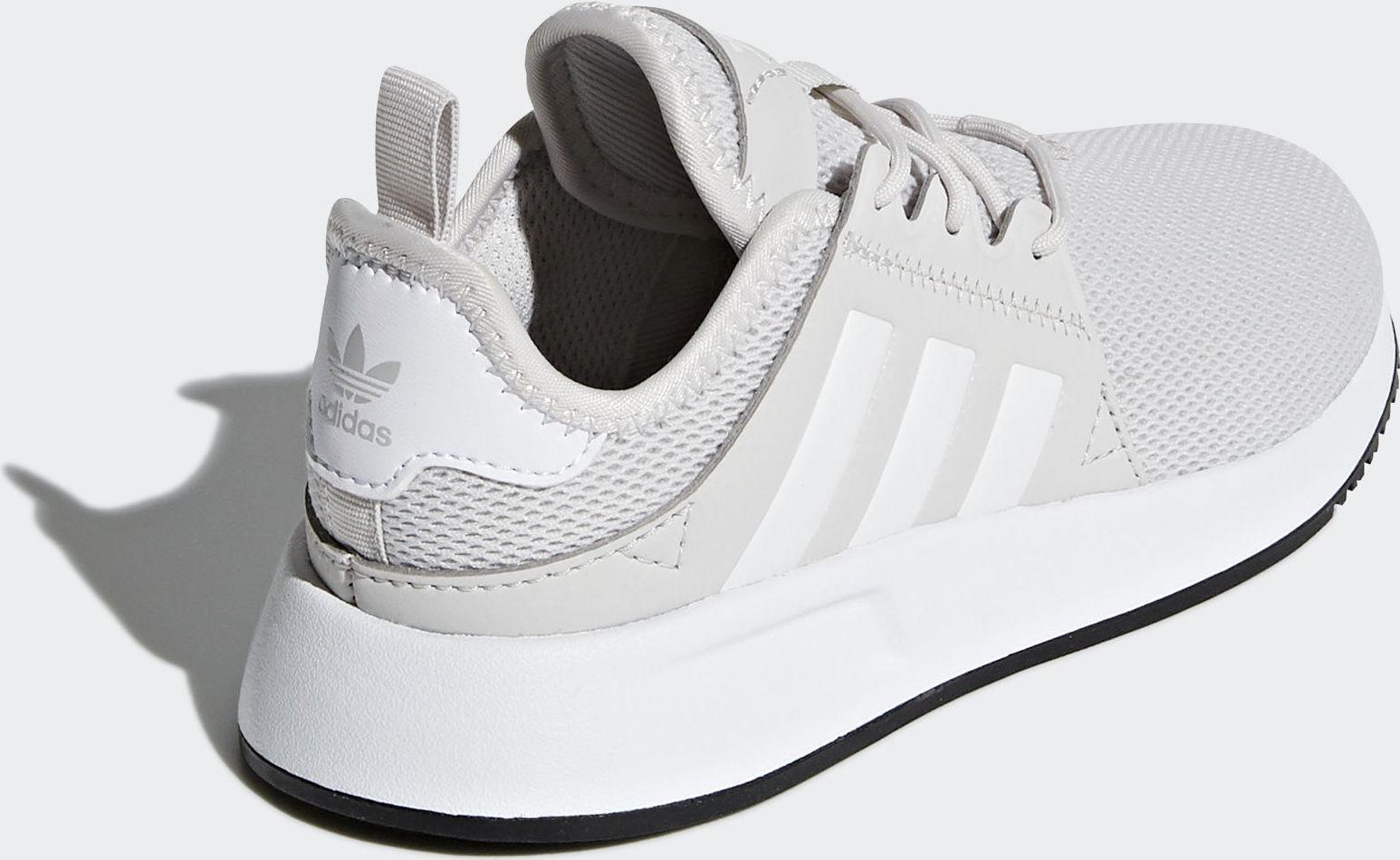 Adidas X Plr AQ1777 - Skroutz.gr a6f68e95dba