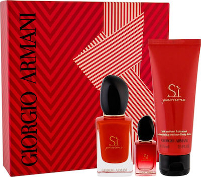 Giorgio Armani Si Passione Set Eau De Parfum 50ml & Miniature Edp 7ml & Body Lotion 75ml