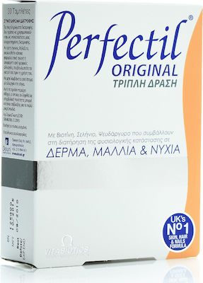 Vitabiotics Perfectil 30 ταμπλέτες