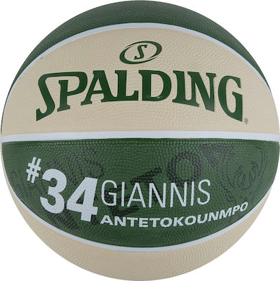 Spalding NBA Player Bucks Giannis Antetokoumpo 83-836Z1