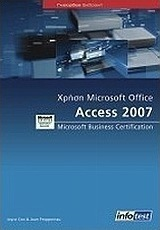 Large 20160719123535 chrisi microsoft office access 2007