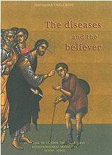 The Diseases and the Believer