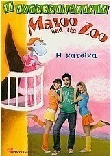 Mazoo and the Zoo, Η κατσίκα