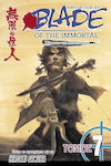 Blade of the Immortal: Καταιγίδα