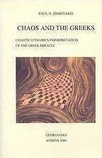Chaos and the Greeks