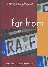 Far from the RAF