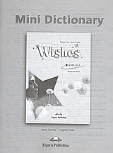 Wishes: Mini Dictionary