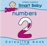 Smart Baby, Numbers