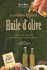 Large 20160720025006 huile d olive