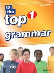 To the Top 1: Grammar