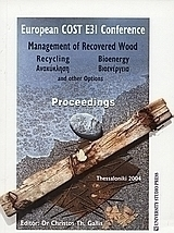 Management of Recovered Wood