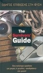 The survivors' guide