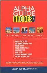 Alpha Guide Rhodes 2002