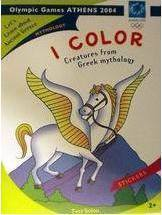 I Color Creatures from Greek Mythology