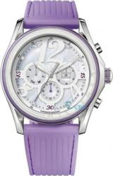 Tommy Hilfiger Crystal Ladies Calendar Purple Rubber Strap 1780970