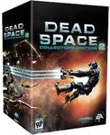 Dead Space 2 (Collector's Edition) PS3