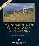 Large 20160722114632 monuments of orthodoxy in albania