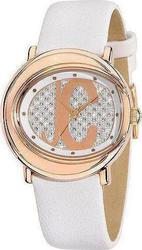 Just Cavalli Lac Crystal White Leather Strap R7251186745