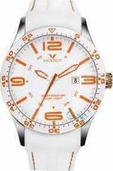 Viceroy Fun Colors White Date 432049-95