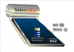 Intersolar S-200E