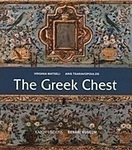 The Greek Chest