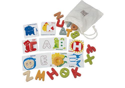 0a87804517 Προσθήκη στα αγαπημένα menu Plan Toys Αλφαβήτα (Ελληνικά)
