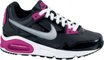 Nike Air Max Skyline (Gs) 372197-005