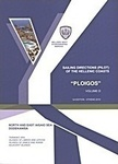 "Sailing Directions (Pilot) of the Hellenic Coasts ""Ploigos"""