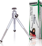 Konig Mini Table Tripod Silver (KN-TRIPOD10)