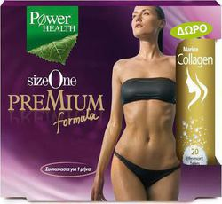 Power Health Size One Premium Formula 60 tabs + Marine Collagen 20 αναβράζοντα δισκία