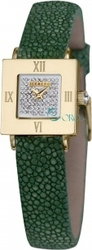 Iceberg Green Leather Strap IC503-71
