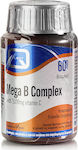 Medium 20180817114822 quest mega b complex 1000mg 60 tampletes