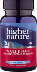 Higher Nature Nails and Hair Formula 60 κάψουλες