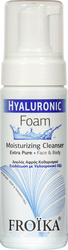 Froika Hyaluronic Foam Moisturizing Cleanser 150ml