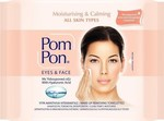 Pom Pon All Skin Types Tissues 20τμχ