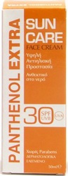 Medisei Panthenol Extra Sun Care Face Cream SPF30 50ml