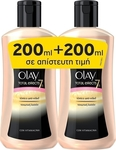 Olay Total Effects 7 Tonic Lotion 2x200ml