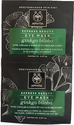 Apivita Express Beauty Μάσκα Ματιών με Γκίνγκο Μπιλόμπα 2x2ml