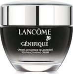 Lancome Genifique Youth Activating Day Cream 50ml