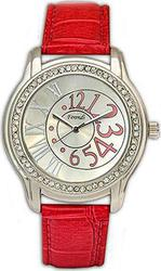 Ferendi Elegant Crystal Lady Silver Dial Red Leather Strap 1116-3