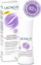 Lactacyd Pharma Soothing Wash 250ml