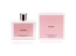 Prada Body Lotion 200ml