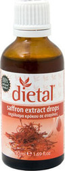 Vitorgan Dietal Drops 50ml