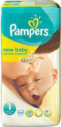 Pampers New Baby No 1 (2-5Kg) 45τμχ